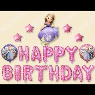 🦄 [Instock] Happy Birthday Party Decor Balloon Set - Princess Sofia the First