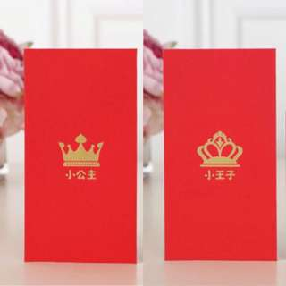 Full month / birthday red packets (10pcs)