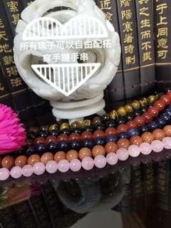 顧客可以創意自由配搭珠子