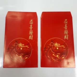 Angpao Packet Chinese New Year Money UMBC Bank