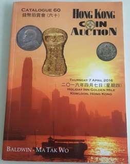 [限時優惠] [SALE] Hong Kong Coin Auction Catalogue 60