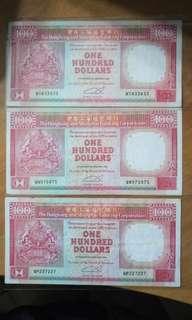 (黑獅重覆號)1991,92年 匯豐銀行$100
