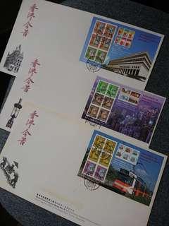 香港今昔 香港經典郵票小型張紀念封