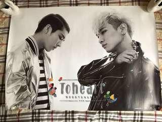 (買一送一)Toheart CD Poster (優鉉&Key限定組合)