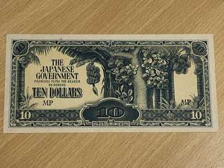1942 Japanese Invasion Money / Occupation (JIM) $10 (commonly known as Banana Money) in Brand New Condition