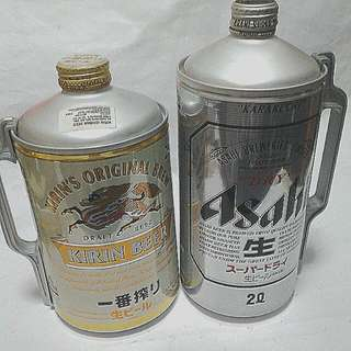 Japanese Beer Canister
