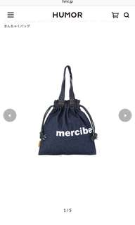 徴mercibe bag
