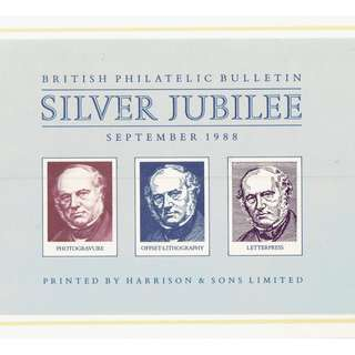 British Philatelic Silver Jubilee