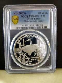 N Korea 2005 31g silver coin - bamboo and crane