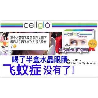 Cellglo Crystal Eyes Ready Stock