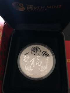 The Perth Mint Australia Five Blessings 銀幣 全新