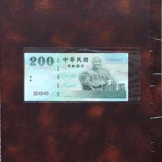 🚚 90年200元豹子號