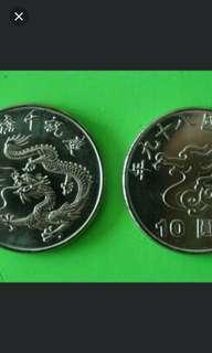 台灣2000年10元拾元全新仟禧龍年纪念幣