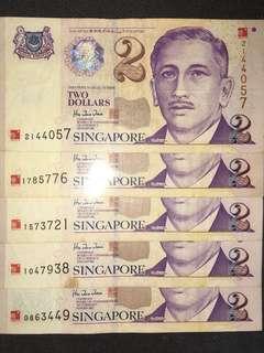 Singapore $2 Notes 2000-Millennium Note