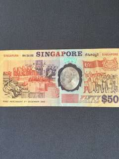 Singapore Polymer $50 Note