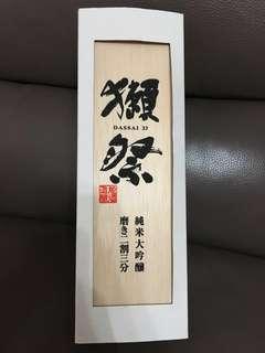 獺祭 磨き二割三分 純米大吟釀23 (720ML)