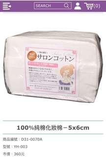 🚚 100%純棉化妝棉
