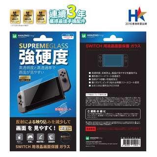 """AMAZINGthing 任天堂Switch 6.2"""" 0.3mm 超高清鋼化玻璃貼"""