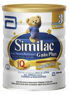 Similac GAIN Plus Step 3 - 1.8kg (Free Gift included)