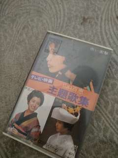 Cassette tape, original, 山口百惠