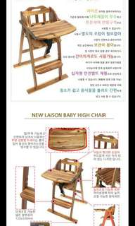 iplus Korea koreanBaby high chair kerusi bayi bukan IKEA