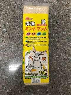 🚚 Ms.pet寵物木屑(原味15L)