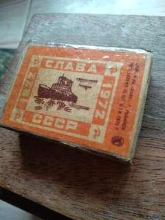 Vintage - matchbox (Czech Rep.)