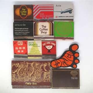 懷舊 七八十年代香港酒店,酒樓,餐廳折叠式火柴盒 (全部12個$40)