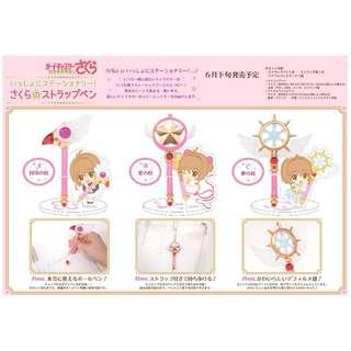 [PO] CCS Issho ni Stationery Sakura no Strap Pen