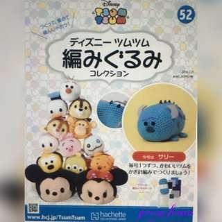 Disney Tsum Tsum Crochet Kit - Vol 52 to 56