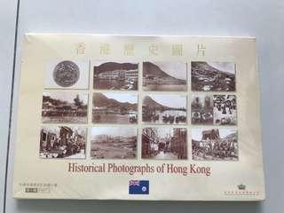 香港歴史圖片