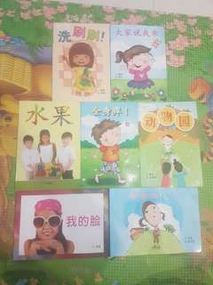 Preschool Chinese Readers / Storybooks (13 books)