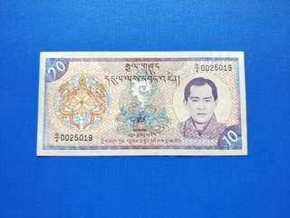Old Bhutan banknotes UNC