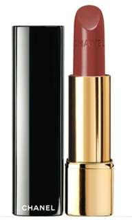 Chanel rouge allure 135