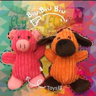 🚚 寵物玩具割條絨狗狗/豬豬 寵物用品耐咬磨牙玩具