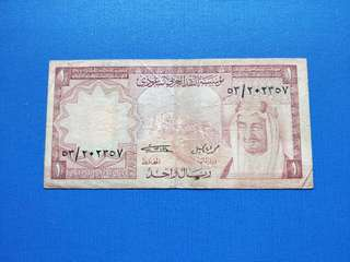 Old Saudi Arabian banknotes