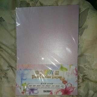 淺紫色 珍珠彩光 硬咭紙