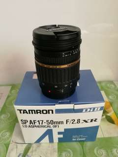Tamron A16 17-50mm f2.8 (canon)