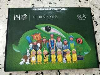 四季 Four seasons 几米 Jimmy Liao