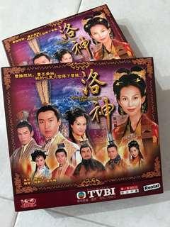 TVBI VCDs Drama - Where The Legend Begins