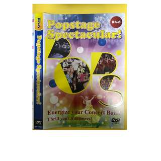 Popstage Spectacular! (Brand New DVD imported from Japan)