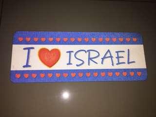 I ❤️ ISRAEL bookmark
