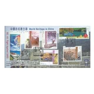 F42-SP,香港警察郵學會首日封-2003年,世界遣產-特別印