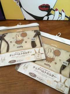 ORIGINAL MIFFY CHILD SEAT SUPPORT FROM JAPAN!!