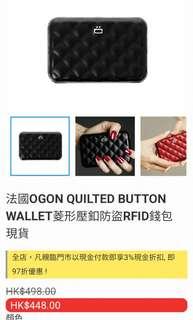 法國 ogon Smart Wallet RFID 銀包