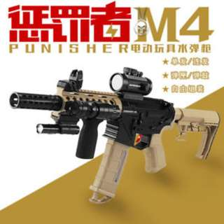 Airsoft M4 Punisher Desert Gel Blaster Electric Auto -Free Shipping