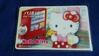Hello Kitty 銷售版成人百達通卡