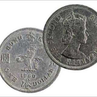 1960英女皇$1硬幣