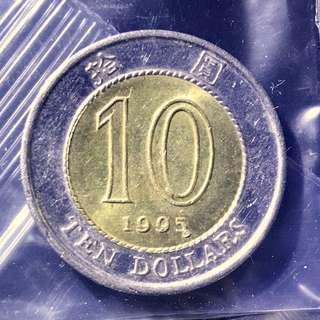 錯體 港幣 拾圓 硬幣 1995 $10 UNC Mint Error about MS64