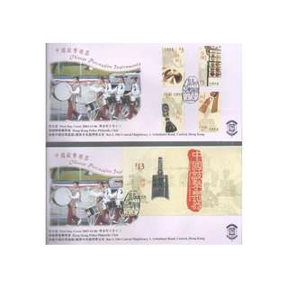 F47-SP,香港警察郵學會首日封-2003年,中國敲擊樂器-特別印,共一對